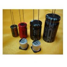 Metallized capacitor Film