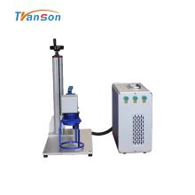 Máquina de grabado de marcado láser de fibra de mano 20W 30W