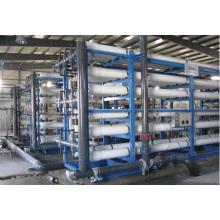 Vasos de pressão de membrana de osmose reversa de material FRP Vaso RO (porta lateral ou final)