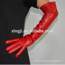 высокое качество перчатки длинные овчины дамы кожаные перчатки