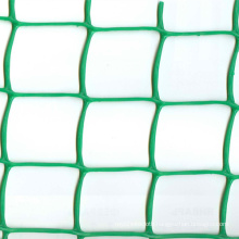 Expert Manufacturer of HDPE Plastic Netting (PN)
