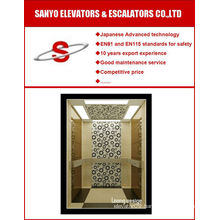 Roomless Gearless VVVF Automatic Elevator