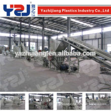 YZJ Trade assurance hot sale Waste plastic mineral water bottle recycling machine