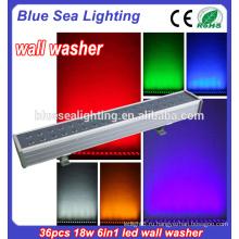 36шт двойной ряд 18W Открытый DMX RGBW УФ светодиодные стены стиральная машина