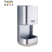 High Speed Toilet Bathroom Sensor Hand Dryer