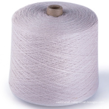 Wholesale Custom Cheap Ausralian Merino Wool Hand Knitting Yarn With High Quality