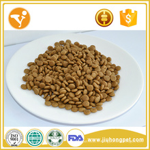 100% Natural Factory Sales Beef Flavour Pregnant Dog Food