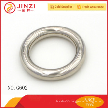 Jinzi Metal Handbags Accessories Metal O Ring for Bag Decorations