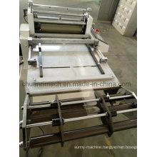 Fast Speed, High Precision, Through Cutting, Kiss Cutting, Roll to Sheet Cutting Machine