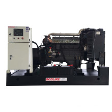 Китайский бренд / Хорошее качество 120кВт / 150кВА Дизельный генератор с хорошим китайским двигателем / открытым типом