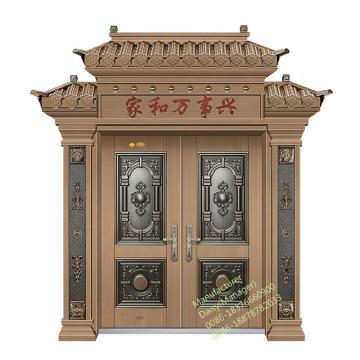 оптом Китай стальные двери Китай внешней безопасности двойные стальные двери оптом Китай стальные двери Китай внешней безопасности двойной стальной двери