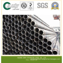 Ss 316 Sch 40 Seamless Stainless Steel Pipes/Tubes