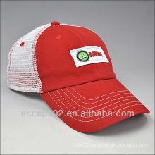 pre-curved brim trucker mesh cap