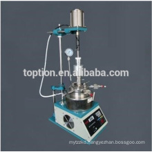 magnetic coupling agitate high pressure laboratory reactor 100ml