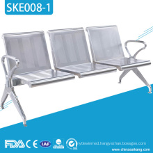 SKE008-1 ISO9001&13485 Certification Beautiful Medical Waiting Room Chairs
