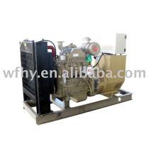 25KVA дизель-генератор открытого типа