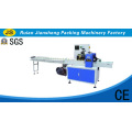 High-Speed Automatic Packing Machine (Hz 260 350 450 600 800)