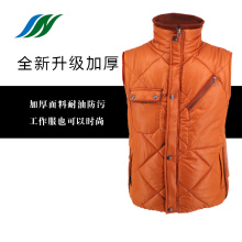 Woman's Supermarket Cotton-padded Vest