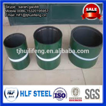 API 5CT Coupling