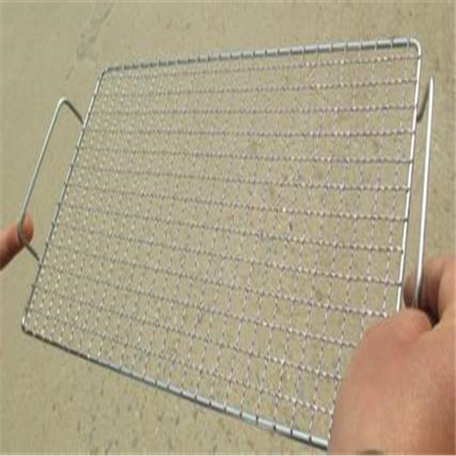 Metal grill netting