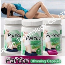 Herbal Botanical Paiyou Fat Reducer Weight Loss Body Slimming Pills, Capsules