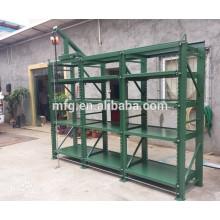 Heavy Duty laminado en frío laminado de acero de almacenamiento de moldes / Racks de dibujo de pantalla