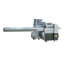 HFFS Multi-function Horizontal Pillow Flow Pack Packaging Machine For Cup Cake Bakery
