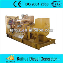Jichai diesel engine 600kw generator for 750kva power project