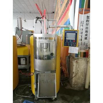 0.5 Liter Plastic Dispersion mixer for Laboratory Trials
