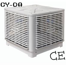 1.1kw 220V Axial Air Cooler (CY-DA)