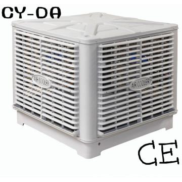 Refroidisseur d'air évaporateur axial 1.1kw 220V (CY-DA)