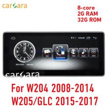 Navigasi GPS untuk Mercedes C w204 GLC W205