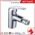 Guaranteed Quality Proper Price single handle women bidet faucet
