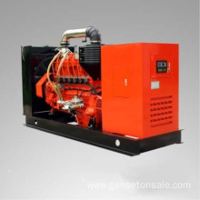 206kVA Generator Clectric Power Gas
