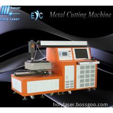 Laser Cutting Machine on Metal Sheet