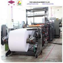 Exercise Book Production Line Multi Color Printing Machine (LD1020)