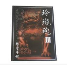 Melhor tatuagem manuscrit tatuagem revista tatuagem livro fonte