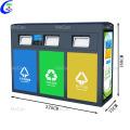 Stainless steel recycling bin outdoor smart garbage bin
