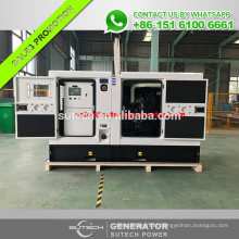 Super silent type 60kva generator with high quality engine