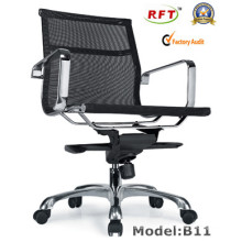 Chinese Office Metal Mesh Hotel Conference Leisure Chair Furniture (B11)