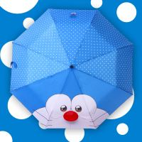 Doraemon Cartoon folding sun and rain kid umbrella03