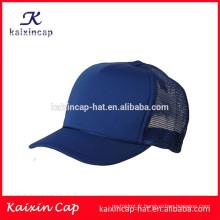 blank simple colour deep blue curved 5 panel custom wholesale hot sale trucker hat