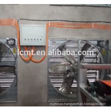 poultry farm automatic ventilation fans for environment control