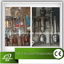 LG2.5 Scraper Evaporator