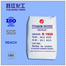 Nano Rutile Titanium Dioxide R1930 pour plastique