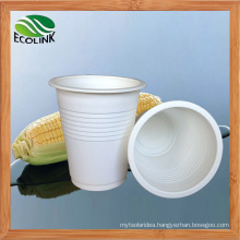 Disposable Biodegradable Cup 120ml 4oz