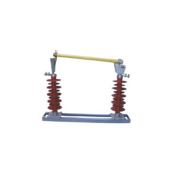 35kv Hrw5 High Voltage Cutout Fuse/Drop-out Fuse