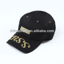 fashion breathable cotton reflective cap with colored logo
