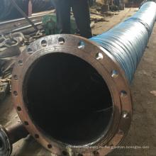 Anti-Statik 12 Zoll großen Durchmesser Bagger Saugschlauch 10bar