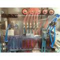 Automatic Plastic Bottle Molding Filling Machine (GGS Series)